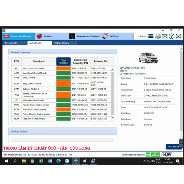 account-Ford-online